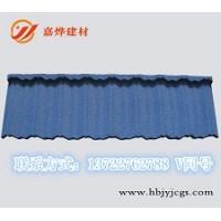 彩石金属瓦与树脂瓦性能对比分析 广州彩石金属瓦厂家定制