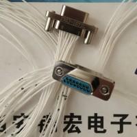 带L型锁紧组件J30J-9TJL锦宏牌压接连接器供应