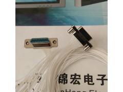 带电缆压接J30J-21TJL矩形连接器锦宏牌生产供应