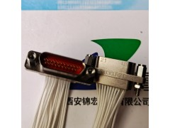 带P型附件J30J-25ZKP锦宏牌压接连接器生产销售