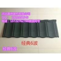 彩石金属瓦使用烧结砂的原因  上海彩石金属瓦厂家定制