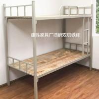 青少年宿舍床 上下双层床扎实稳固 承重能力强