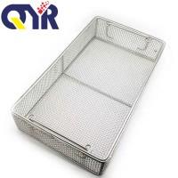 加工耐高温不锈钢网框厂家
