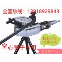 小型电动数显折弯机,空心管子选用弯管机