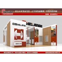 提供2021第22届成都国际家具工业展览会展台设计搭建