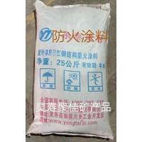 灵寿厂家室外厚型钢结构防火涂料