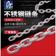 深圳市大藤金属材料有限公司