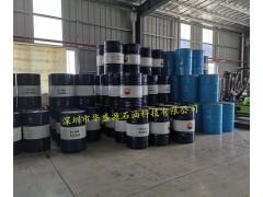 昆仑超高压KI45X变压器油|昆仑克玛45号变压器油
