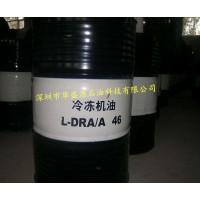 昆仑冷冻机油46号 昆仑牌46号冷冻机油新疆产