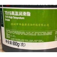 昆仑7019高温润滑脂 800克包装 15公斤一级代理