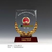 劳动模范评选奖杯纪念品、模范职工奖杯奖牌纪念品、水晶奖杯奖牌