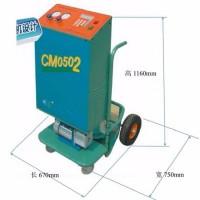 CM05/06废旧汽车拆解用冷媒回收机 春木工厂直销