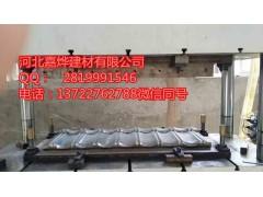 带您了解彩石金属瓦模具 彩色蛭石瓦模具厂家销售定制