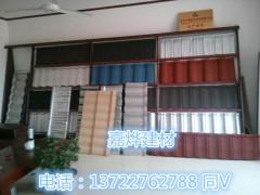 彩石金属瓦原材料介绍 多彩蛭石瓦生产厂家销售 钢质彩砂瓦厂家