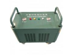 无油氟利昂回收机CM5000