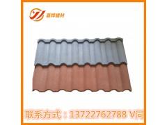 彩石金属瓦的优势以及特色 多彩蛭石瓦邯郸厂家销售