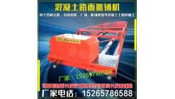 隧道路面滚筒式整平机 厂房地面压辊式震动梁