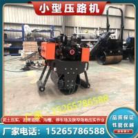宣土路面钢轮压地机 回填土路面自行式轧面机