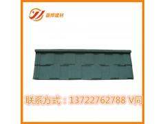 彩石金属瓦的优势以及特色  钢质彩砂瓦南京厂家定制