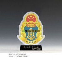 交通执法奖牌纪念牌 光荣退休纪念品定做 水晶徽章奖牌