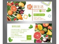 江西南昌防伪代金券印刷超市防伪提货券印刷制作价格实惠