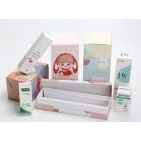 江西上饶日用品化妆品包装盒定做茶叶彩盒食品包装盒印刷定制