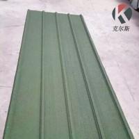 黑龙江供应 彩石金属瓦 彩石瓦 钢质金属瓦 一手货源