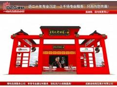 2021年第105届天津糖酒会展台设计搭建商