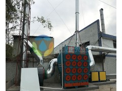 塑料废气处理工艺方案