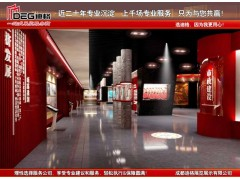 提供成都企业宣传展厅设计搭建服务