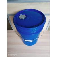 常州阳明寿力空压机油冷却液专用美式桶