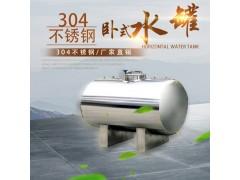 宜昌 鸿谦无菌卧式储水罐 食品级卧式无菌水罐 品质