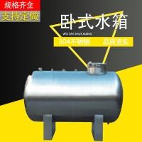南宫 鸿谦卧式卫生级储水箱 无菌卧式储水罐 品质保障