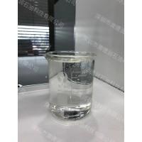 聚异丁烯6240|6240聚异丁烯|添加剂6240