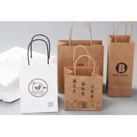 吉安牛皮纸手提袋印刷购物袋外卖茶叶纸袋定制