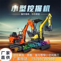 可调换履带式挖掘机 隧道工程柴油挖土机 厂家发货