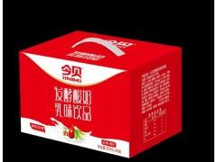 赣州通用包装纸箱印刷 手提彩盒 三层瓦楞果蔬包装彩箱定制