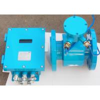 LZD127/100G系列矿用隔爆兼本安型流量计