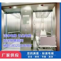 贵州黔西南州安龙县洁净电梯、无尘电梯