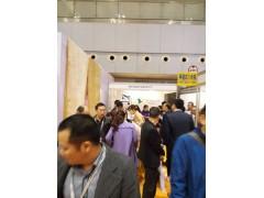 2022第28届中国(杭州)国际面辅料、纱线展览会