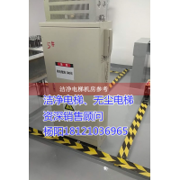 江西省九江市濂溪区洁净电梯、无尘电梯