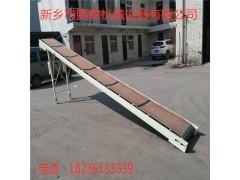 鹏鼎厂家定制4米小型粮食皮带输送机 车载折叠皮带机