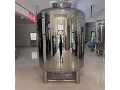 图们鸿谦水处理无菌水箱 不锈钢无菌水箱厂家定制
