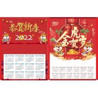 萍乡企业台历办公室用台历印刷礼品日历居家用台历挂历定制